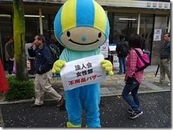 女 中山道まつり バザー出店H26.11.2 036