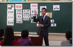 青「租税教室 東小H27.1.21 025