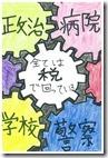 12-原悠さん