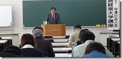 税大H26 5日目(税務講座) 002