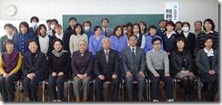 税大H26 5日目(税務講座) 009