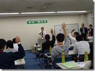 H27「学ぶ・教える」 030