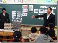 青「租税教室」高山小H27.1.22 008