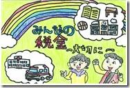 H28田瀬-伊藤18