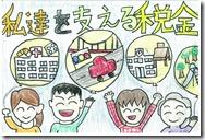 H28田瀬-丹羽19