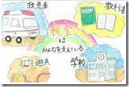 H28長島-鈴木23