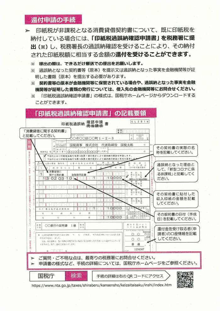 scan-9-02.jpg