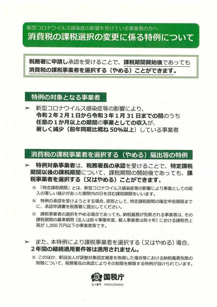 scan-9-03.jpg