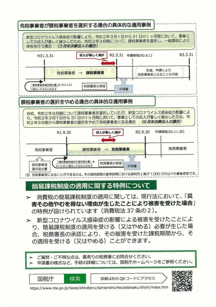 scan-9-04.jpg