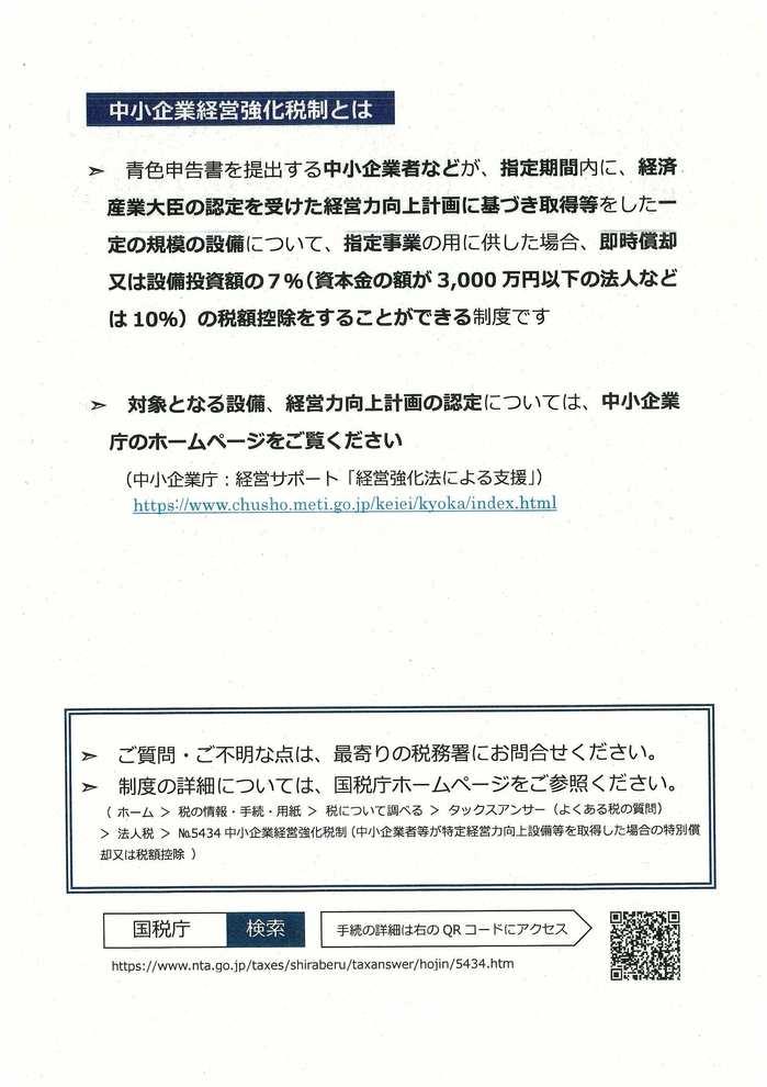 scan-9-06.jpg