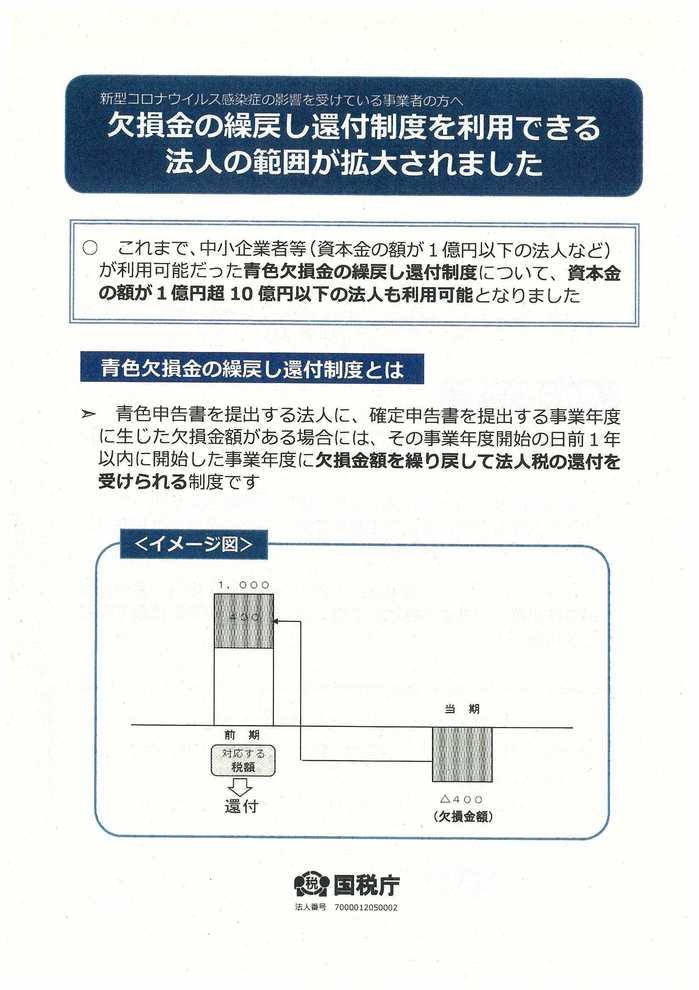 scan-9-07.jpg