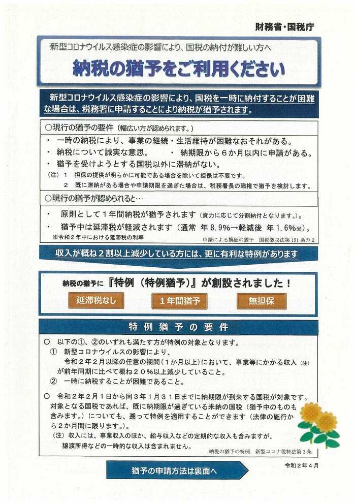 scan-9-09.jpg
