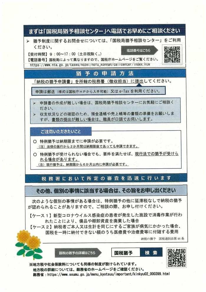 scan-9-10.jpg