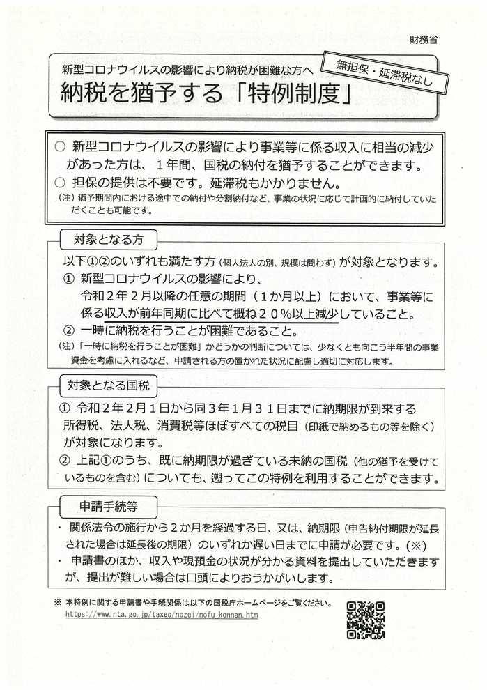 scan-9-11.jpg