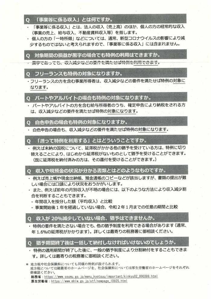 scan-9-12.jpg