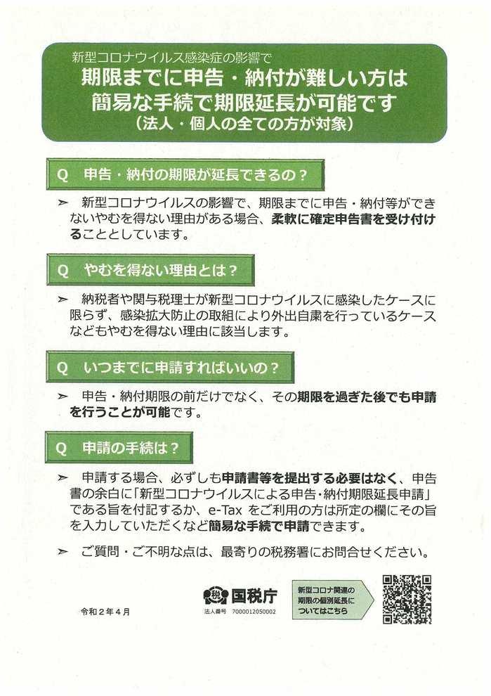 scan-9-13.jpg