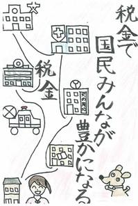 10 南 髙垣さん.jpg