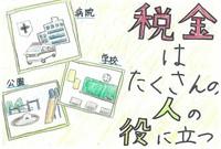 11 南 成瀬さん.jpg