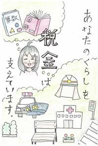 12 東 田川さん.jpg
