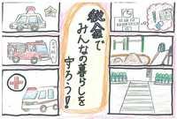 17 神坂 尾関さん.jpg