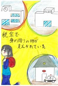 18 坂下 澤村さん.jpg