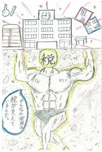 19 坂下 早川さん.jpg