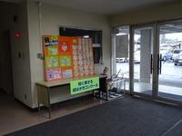 2016-02-29 001 004.JPGのサムネイル画像