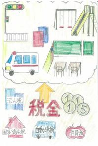24 福岡 古川さん.jpg