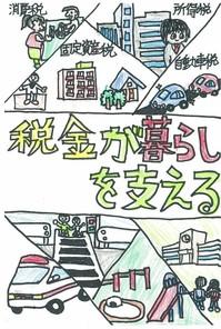 25 高山 西尾さん.jpg