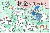 29 長島 田中さん.jpg
