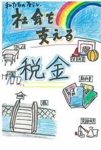 33 大井第二 西山さん.jpg