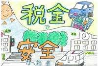 37 岩邑 小木曽さん.jpg
