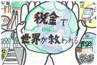 38 岩邑 後藤さん.jpg