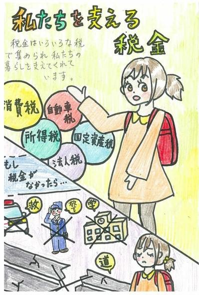 6 付知南 青木さん.jpg